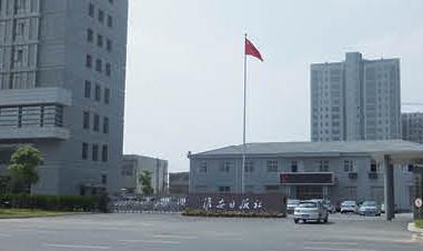 淮安日报社