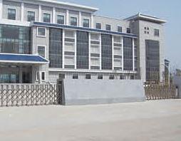 淮安市药品监督局