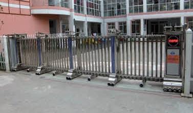 淮阴区城中幼儿园