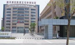 清河新区教育文化体育社区