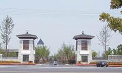 青龙湖健身会所